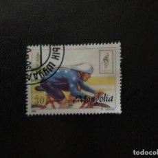 Francobolli: MONGOLIA AÑO 1996. SUMMER OLYMPICS 1996, YT:MN 2086,. Lote 214761522