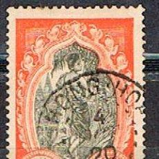 Sellos: INDOCHINA, COLONIA FRANCESA IVERT Nº 85, USADO. Lote 215266173