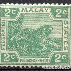 Sellos: MALAYA/1926/MH/SC#52/GREEN / TIGRE/ ANIMALES/ WMK 4. Lote 215500356