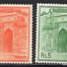 Sellos: PAKISTAN/1963/MH/SC#143-144/CHOTA SONA MASJID GATE. Lote 215501445