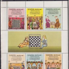 Sellos: F-EX15826 LAOS 1984 CHESS HISTORY AJEDREZ SPECIAL SHEET MNH.. Lote 253900960