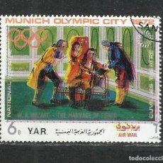 Sellos: SO70- ARABIA Y.A.R. SELLO GRAN ERROR VARIAS IMPRESIONES, UNICO, RARO,VARIEDADES. Lote 216543816