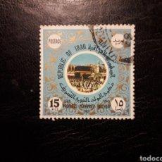 Selos: IRAK YVERT 526 SERIE COMPLETA USADA. NACIMIENTO DEL PROFETA MAHOMA. LA MECA. 1969.. Lote 217500133