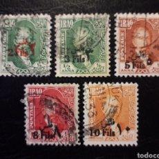 Francobolli: IRAK YVERT 77/8 + 80/2. SELLOS SUELTOS USADOS. REY FAISAL I. 1932. SOBRECARGADOS. Lote 217504331