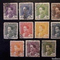 Francobolli: IRAK YVERT 106A/116 SELLOS SUELTOS USADOS. REY GAZHI I. 1934/38.. Lote 217506292