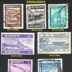 Selos: BANGLADESH 1973 A 1983 - LOTE VARIADO (VER IMAGEN) - 9 SELLOS USADOS. Lote 217994040