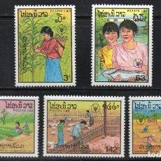 Sellos: LAOS/1987/MNH/SC# 827-831/ DIA MUNDIAL DE LA COMIDA / AGRICULTURA. Lote 218840553