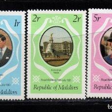 Sellos: MALDIVAS 854/56** - AÑO 1981 - BODA DEL PRINCIPE CARLOS Y LADY DIANA SPENCER. Lote 269747463
