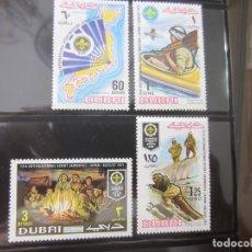 Sellos: DUBAI 1971 4 V. NUEVO. Lote 219676741