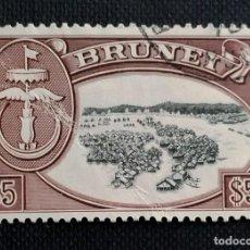 Sellos: SELLOS POSTALES DE BRUNEI 1952 ESCUDO NACIONAL.. Lote 220072495