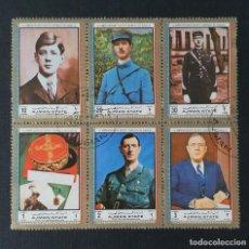 Sellos: HOJITA SELLOS POSTALES DE AJMAN STATE 1ER ANIVERSARIO DE LA MUERTE DE CHARLES DE GAULLE, 1890-1970. Lote 220375727