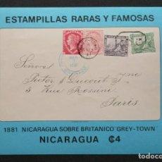 Sellos: HOJITA SELLOS POSTALES DE NICARAGUA 1981 ERROR SIN SOBREIMPRESION - AÑO DE LA ALFABETIZACION. Lote 220436131