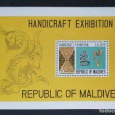 Sellos: HOJITA SELLOS POSTALES MALDIVAS 1979 EXPOSICIÓN DE ARTESANÍA. Lote 220468923
