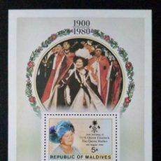 Sellos: HOJITA SELLOS POSTALES MALDIVAS 1980 80 ANIVERSARIO DE LA REINA MADRE ELIZABETH 1900 - 2002. Lote 220469532