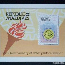Sellos: HOJITA SELLOS POSTALES MALDIVAS 1980 75 ANIVERSARIO DEL ROTARY INTERNATIONAL. Lote 220470553