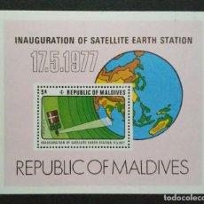Sellos: HOJITA SELLOS POSTALES MALDIVAS 1977 INAUGURACIÓN PRIMERA ESTACIÓN NACIONAL DE TELECOMUNICACIONES. Lote 220470875