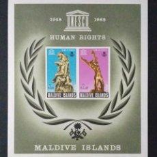 Sellos: HOJITA SELLOS POSTALES MALDIVAS 1969 UNESCO LOS DERECHOS HUMANOS ESCULTURAS DE AUGUSTE RODIN. Lote 220471270