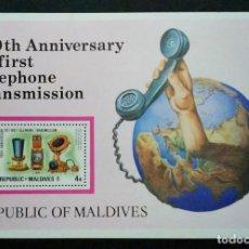 Sellos: HOJITA SELLOS POSTALES MALDIVAS 1976 CENTENARIO DEL TELÉFONO. Lote 220471497