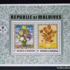 Sellos: HOJITA SELLOS POSTALES MALDIVAS 1973 PINTURAS FLORALES. Lote 220473841
