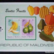 Sellos: HOJITA SELLOS POSTALES MALDIVAS 1975 FRUTAS. Lote 220474042