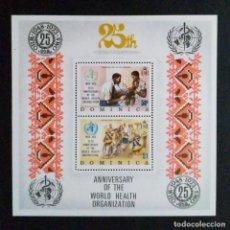 Sellos: HOJITA SELLOS POSTALES DOMINICA 1973 - 25º ANIVERSARIO DE LA ORGANIZACIÓN MUNDIAL DE LA SALUD. Lote 220477146