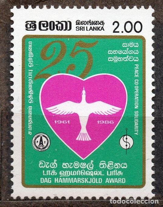 SRI LANKA/1986/MNH/SC#808/ PREMIO DAG HAMMARSKJOLD / COOPERACION PARA LA PAZ (Sellos - Extranjero - Asia - Otros paises)