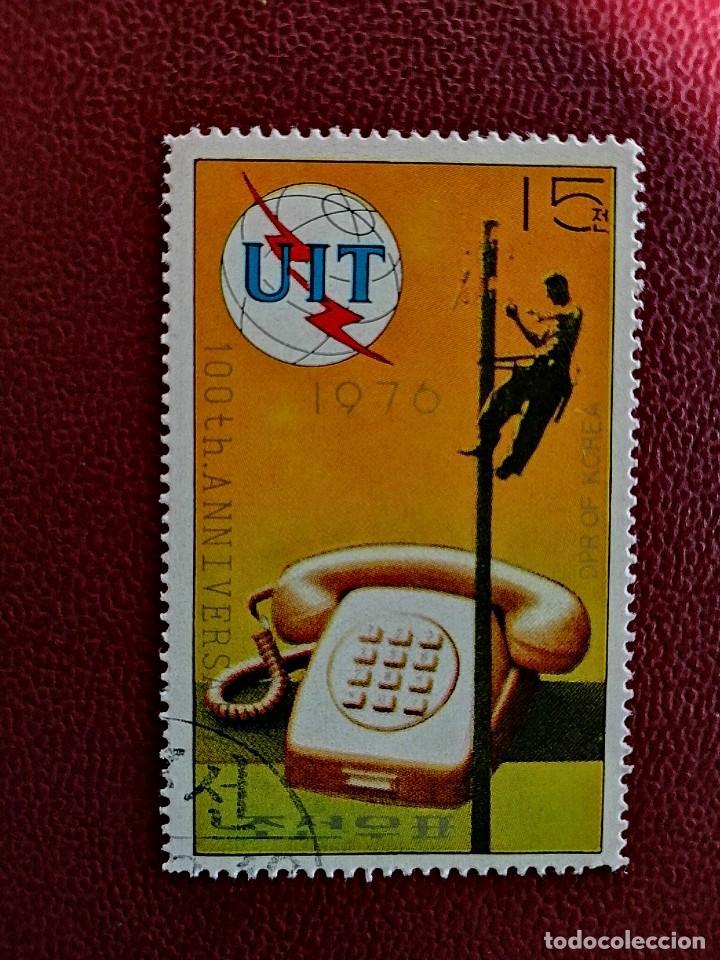 DPR - COREA DEL NORTE - VALOR FACIAL 15 - UIT - SERVICIO TELEFÓNICO - TELÉFONOS (Sellos - Extranjero - Asia - Otros paises)
