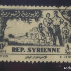 Sellos: S-5968- SIRIA. SYRIAN.. Lote 221460606