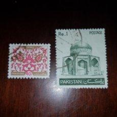Sellos: SELLOS USADOS DE PAKISTAN. Lote 221608663