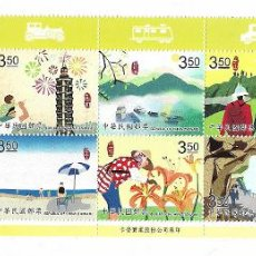 Sellos: TA3611 TAIWAN 2011 MNH TRAVEL IN TAIWAN ARCHITECTURE, TRAVELS. Lote 221675078