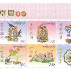 Sellos: TA3575 TAIWAN 2011 MNH GREETINGS STAMPS - EVERLASTING WEALTH CULTURE. Lote 221675095