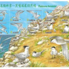 Sellos: TA2746 TAIWAN 2002 MNH ENDANGERED SPECIES - CHINESE CRESTED TERN BIRDS. Lote 221675106
