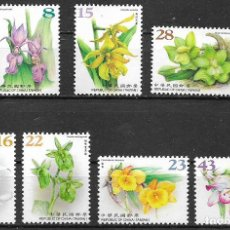 Sellos: TA4193 TAIWAN 2018 MNH GREETINGS STAMPS - EVERLASTING WEALTH FLOWERS. Lote 221675228