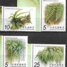 Sellos: TA3699 TAIWAN 2012 MNH FLORA - FERNS OF TAIWAN FERNS. Lote 221675238