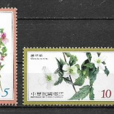 Sellos: TA3571 TAIWAN 2011 MNH THE 100TH ANNIVERSARY OF THE GIRL GUIDES FLOWERS. Lote 221675370