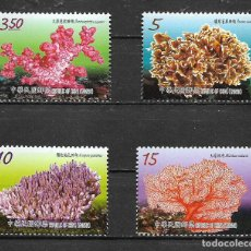 Sellos: TA3851 TAIWAN 2013 MNH FOOD CROPS - GRAINS FLORA, LIFE OF THE SEA. Lote 221675385