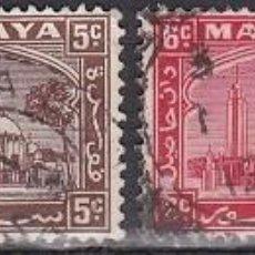 Sellos: LOTE DE SELLOS - MALASIA - (AHORRA EN PORTES, COMPRA MAS). Lote 221701187