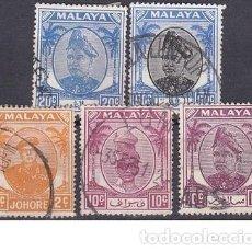 Sellos: LOTE DE SELLOS - MALASIA - (AHORRA EN PORTES, COMPRA MAS). Lote 221907082