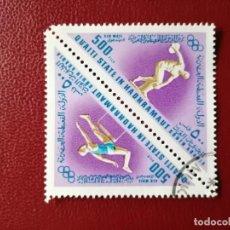 Sellos: QU´AITI STATE IN HADHRAMAUT - ARABIA DEL SUR -VALOR FACIAL 500 FILS - DISCO Y CARRERA DE OBSTÁCULOS. Lote 222062766