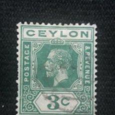 Sellos: GRAN BRETAÑA, CEYLON 3C REY GEORGE V, 1912,. Lote 222269670