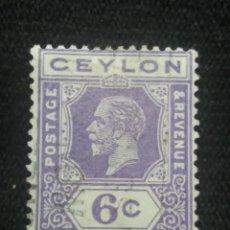 Sellos: GRAN BRETAÑA, CEYLON 6C, GEORGE V, 1921, COLOR.. Lote 222274002