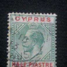 Sellos: GRAN BRETAÑA, CYPRUS HALF PIASTRE, REY GEORGE V, 1912.. Lote 222274865