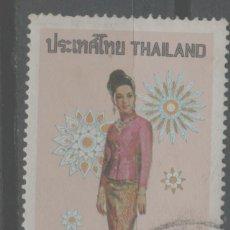 Sellos: LOTE (17) SELLO TAILANDIA. Lote 222342612