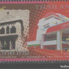 Sellos: LOTE (17) SELLO TAILANDIA. Lote 222342643