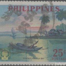 Sellos: LOTE (17) SELLO FILIPINAS. Lote 222343202