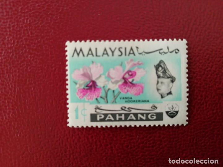 MALASIA - ESTADOS MALAYOS - VALOR FACIAL 1 - PAHANG - FLORA (Sellos - Extranjero - Asia - Otros paises)