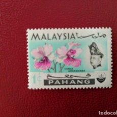 Sellos: MALASIA - ESTADOS MALAYOS - VALOR FACIAL 1 - PAHANG - FLORA. Lote 222848822
