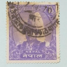 Sellos: SELLO DE NEPAL 1966 REY MAHENDRA. Lote 223413205