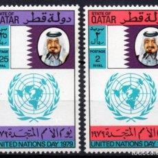 Sellos: QATAR/1979/MNH/SC#569-570/ DIA DE LAS NACIONES UNIDAS / UN. Lote 224279197