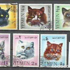 Sellos: 0108-SERIE COMPLETA GATOS 1965 Mº 2020/7 YVERT. VALOR 5,50€ BONTOS, BELLISIMOS. FAUNA.ANIMALES. Lote 224974000